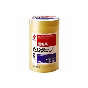 セロテープ 大巻 幅15mm×長さ35m 10巻 まとめ買い ニチバン EC-CT405AP15-10