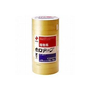 セロテープ 大巻 幅18mm×長さ35m 10巻 まとめ買い ニチバン EC-CT405AP18-10