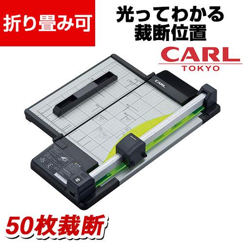 カール事務器 ディスクカッター・スリム A4対応