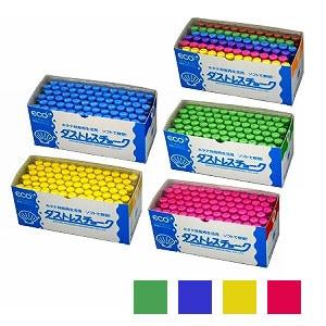 ダストレスチョーク カラー 炭酸カルシウム製 1箱72本入 日本理化学 EC-DCC-72