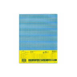 クリアカバー ブックカバー ファッション誌サイズ 見開き315×495mm 非転写 クツワEC-DH012