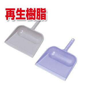 ちりとり MMエコライトダストパン グレー 再生樹脂 1個 テラモト EC-DP-891-100-GL