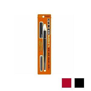 万年筆 デスクペン 極細字 黒/赤 水性顔料 1本 プラチナ EC-DPQ-700A