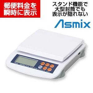 アスミックス 料金表示デジタルレタースケール