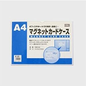 マグネットカードケース A4 306×216 1枚 エコール/EC-EMC-A4