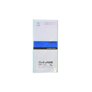 EC-EN-40 / 洋4封筒 ワンタッチ封筒 テープ付き洋封筒 10枚入り 郵便番号枠付き エコール