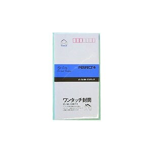 EC-EN-60 / 洋6封筒 ワンタッチ封筒 テープ付き洋封筒 10枚入り 郵便番号枠付き エコール