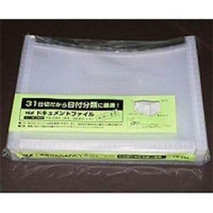 ドキュメントファイルのびーる2 インデックス付 A4 31仕切32ポケット 背幅50-550 1冊 テージー/EC-FD-244-17