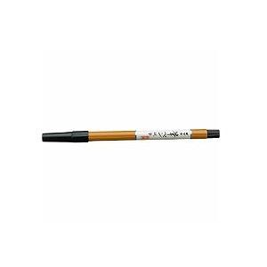 筆ペン 硬筆 細字 細筆 染料インキ 1本 ゼブラ EC-FD-303