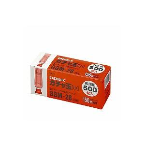 ガチャ玉 クリップ 小 徳用 1箱500個入 オート EC-GGM-28