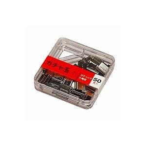 ガチャ玉 クリップ 小 1パック50個入 オート EC-GGM-4