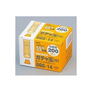 ガチャ玉 クリップ 中 徳用 1箱200個入 オート EC-GGS-14