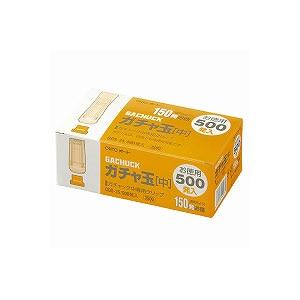 ガチャ玉 クリップ 中 徳用 1箱500個入 オート EC-GGS-35