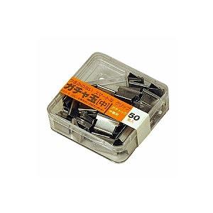 ガチャ玉 クリップ 中 1パック50個入 オート EC-GGS-5