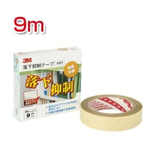 落下抑制テープ 長さ9m 紙箱入 1巻 スリーエム EC-GN-900