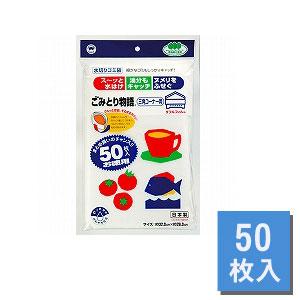 日本製 水切りゴミ袋 ごみとり物語 三角コーナー用 ダブルフィルム 50枚入り ボンスター EC-GOMITORI