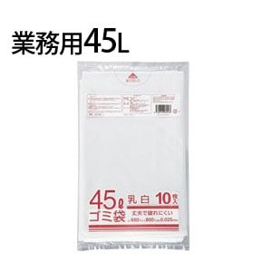 ゴミ袋 業務用乳白半透明メタロセン配合厚手ゴミ袋 45L 650×800mm 厚さ0.025mm ツルツル 1袋10枚入 クラフトマン EC-HK-084