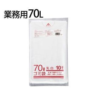 ゴミ袋 業務用乳白半透明メタロセン配合厚手ゴミ袋 70L 800×900mm 厚さ0.035mm ツルツル 1袋10枚入 クラフトマン EC-HK-085