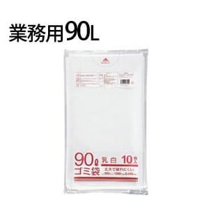 ゴミ袋 業務用乳白半透明メタロセン配合厚手ゴミ袋 90L 900×1000mm 厚さ0.04mm ツルツル 1袋10枚入 クラフトマン EC-HK-086