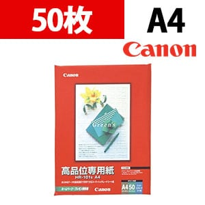 Canon 高品位専用紙 A4 50枚