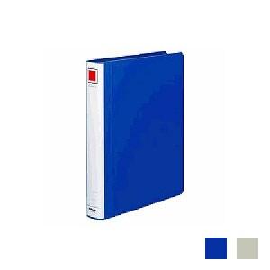 チューブファイル エコツインR A4 背幅45 タテ型 2穴 1冊 コクヨ/EC-HU-RT630