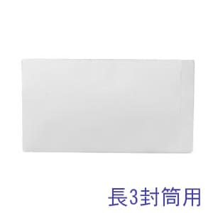 クルーズパック 透明無地長3用 簡単密封式パック 縦145×横265mm 1パック100枚入 クルーズ ラベル封筒 梱包資材 納品書入れ 宛名ラベル EC-JP-30