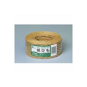 包装紙・古紙回収の結束に役立つ結束紐!再生可能 紙ひも No.7 太さ3.0mm×長さ70m 1巻 マルアイ EC-KAHI-7