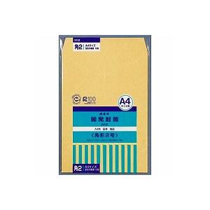 EC-KK2 / ベーシック クラフト封筒 開発封筒 角2 10枚入り オキナ