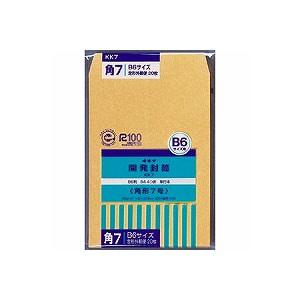 EC-KK7 / ベーシック クラフト封筒 開発封筒 角7 20枚入り オキナ