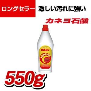 カネヨ石鹸 カネヨンS 550g クレンザー