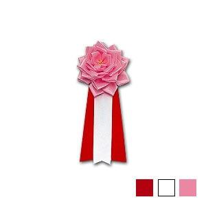 EC-KS-3/記章 バラ 3枚垂れ 大 花径110 赤・白・桃 クリップ・安全ピン両用タイプ 1個 オープン
