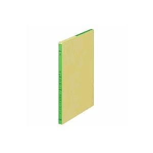 三色刷ルーズリーフ B5 元帳 26穴 1冊100枚入 コクヨ EC-LI-100