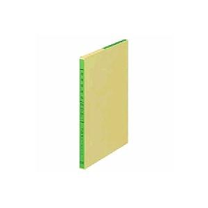 三色刷ルーズリーフ B5 経費明細帳 26穴 1冊100枚入 コクヨ EC-LI-113