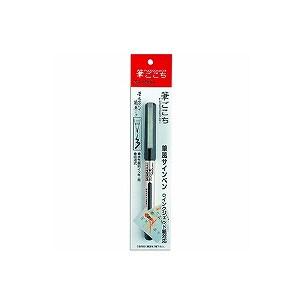 筆ペン 筆風サインペン 筆ごこち セリース 顔料インキ 1本 呉竹 EC-LS1-10S