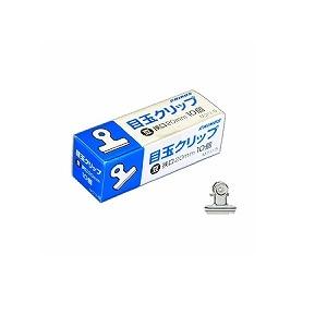 目玉クリップ 豆 狭口20 とじ枚数約60枚 1箱10個入 日本クリノス EC-MKULI-5