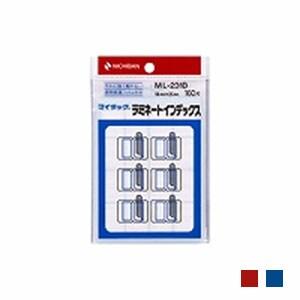 マイタック ラミネートインデックス 18×25 1袋160片入 ニチバン/EC-ML-231