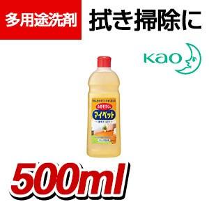 花王 マイペット 住居用洗剤 500ml