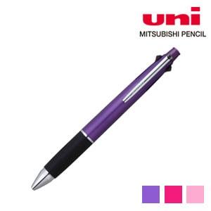 三菱鉛筆 ジェットストリーム 多機能ペン 4&1 0.5mm 黒・青・赤・緑&シャープ