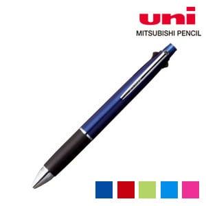 三菱鉛筆 ジェットストリーム 多機能ペン 4&1 0.7mm 黒・青・赤・緑&シャープ