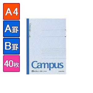 EC-NO-201/キャンパスノート 大学ノート 1号 A4 297×210mm 1冊40枚 A罫(罫幅7mm)/B罫(罫幅6mm) 罫線入り コクヨ