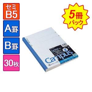 EC-NO-3-5/5冊まとめ買い キャンパスノート 大学ノート 6号 セミB5 252×179mm 1冊30枚 A罫(罫幅7mm)/B罫(罫幅6mm) 罫線入り コクヨ