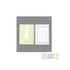 和本 美術鳥の子表紙 5行罫 240×180 草・藤・黄 1冊36頁 エコール EC-NO2-1