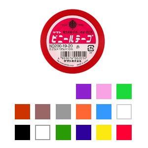 ビニールテープ カラー 幅19mm×長さ10m 1巻 ヤマト EC-NO200-19