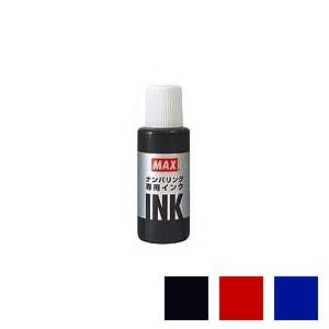 ナンバリング専用インク 詰め替え用 20ml 消耗品 1個 マックス max はんこ スタンプ 打刻 交換液 補充液 EC-NR-20