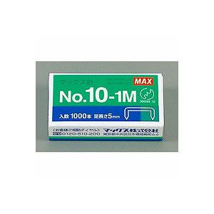 ホッチキス針 針 10号 8.4×5mm 1000本入り マックス EC-No10-1M