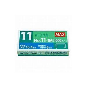 ホッチキス針 針 11号 10.4×6mm 1000本入り マックス EC-No11-1M