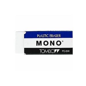 消しゴム mono モノ 極小 イレーサー 17×43mm 1個 トンボ鉛筆 EC-PE-01A