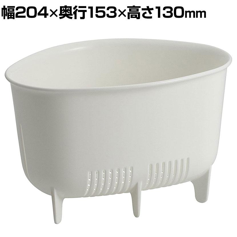 シンク、洗面まわりでお役立ち!ポゼ 三角コーナー ホワイト 1個 アスベル キッチン用品 EC-POSE-S