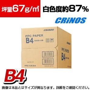 日本クリノス PPCペーパー B4 500枚×5冊