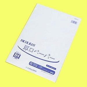 リッチライト厚口カラーペーパー スーパーホワイト B4 1冊50枚入 オストリッチダイヤ/EC-RAB-41